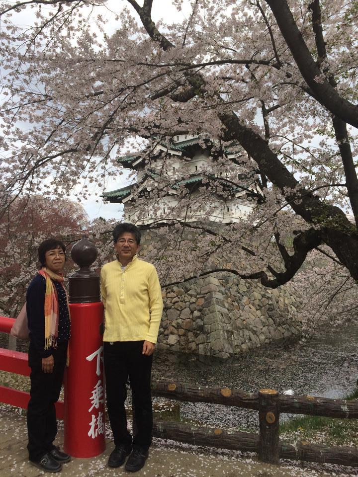 Hirosaki